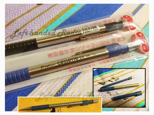 一直陪伴我超過10年的白金牌自動鉛筆