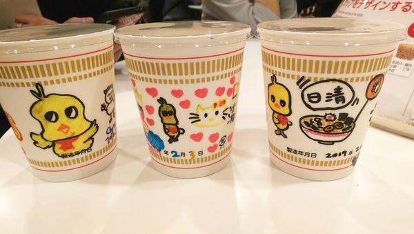 【橫濱好玩推薦】日清杯麵博物館~便宜又有趣的DIY彩繪杯麵!