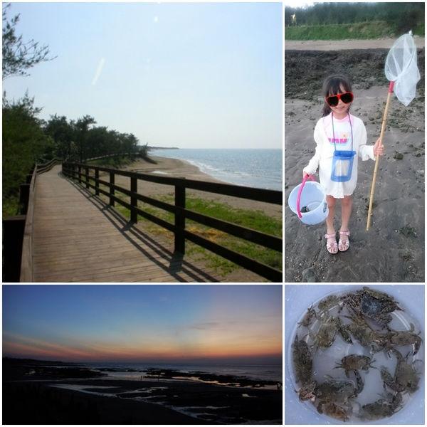【北海岸一日遊】(中) 麟山鼻步道 抓螃蟹、寄居蟹、玩沙玩水、看夕陽的好地方!