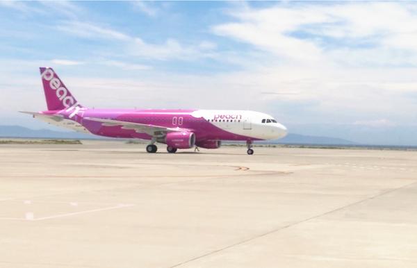 《京阪神奈8天7夜自由行》Day1 樂桃航空初體驗 & 關西機場買交通票卷