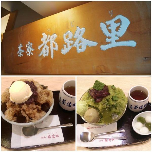 【京都甜點老店】●茶寮 都路里● 祇園本店---傳說中的京都甜點排隊名店