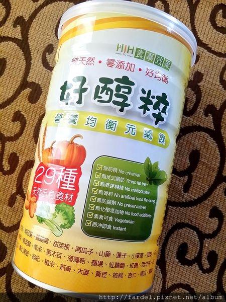 好醇粹元氣飲 ~低卡、健康、HJH食事效果~好喝又方便