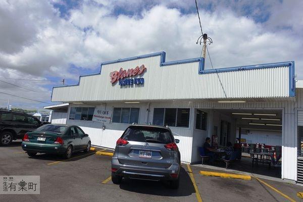 【夏威夷大島】Blane's Drive Inn:當地人推薦美食,平價早餐,外帶內用都方便!