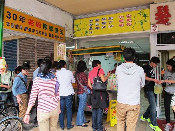 【宜蘭】30年老店檸檬愛玉:人氣排隊老店,百香多多也好好喝
