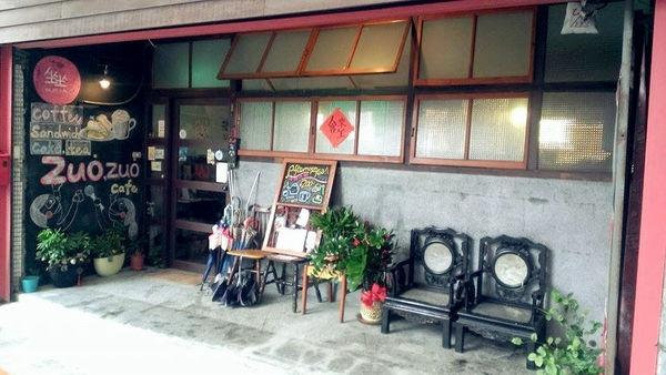 【台北中山】坐坐咖啡:懷舊老宅裡的老派約會
