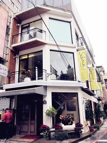 【台北中山】Sabrina House 紗汀娜好食:超人氣早午餐,巷弄間的小歐風餐廳