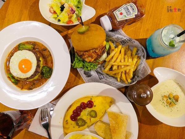 【桃園蘆竹美食】Chophouse恰好食美式餐廳:南崁聚餐好去處,與好友家人沉浸在工業風格裡聊天吧;早午餐漢堡全天供應,夏威夷熔岩漢堡排風味飯推薦-1100531.jpg