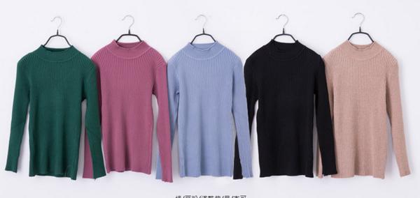 【穿搭筆記】A-SO-BI兩件分享:立領坑條針織上衣&不修邊針織洋裝