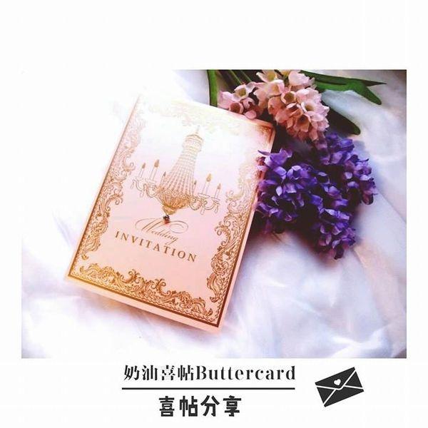 【Wedding。喜帖推薦】奶油喜帖 Buttercard:屬於你的最美好邀請