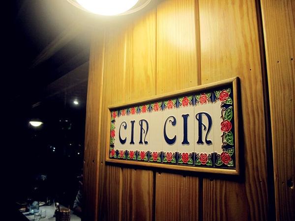 【台北松山】Cin Cin Osteria:慶生推薦!平價美味義式餐廳