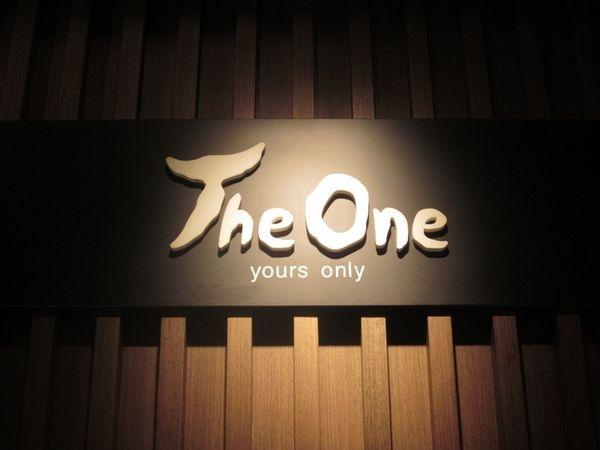 [記。食]The One 中山概念店