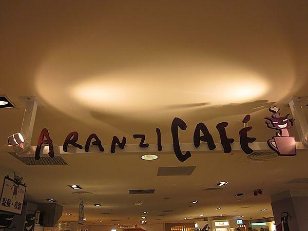 【台北中山】阿朗基咖啡:少女必訪,捨不得吃的可愛甜點