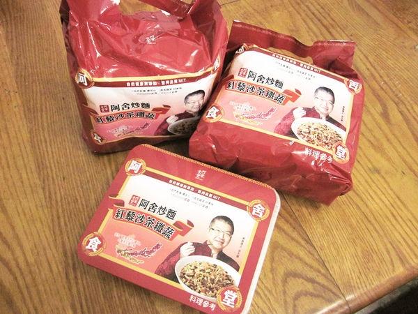 [試吃。分享]阿舍食堂。紅藜沙茶纖蔬炒麵