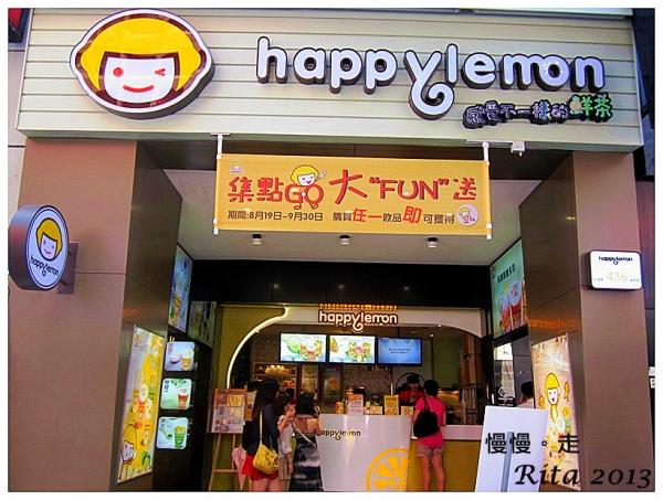 【台北中山】Happy Lemon快樂檸檬:檸檬妹妹超可愛,不一樣的鮮茶!