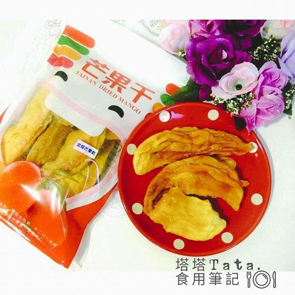 【台南】玉井佳鑫果鋪:綜合水果乾,天然製程,保留最鮮甜自然的水果原味