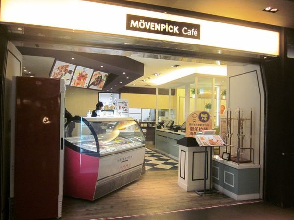 【台北中正】莫凡彼咖啡館:近台北車站,誠品地下街內的MÖVENPICK café