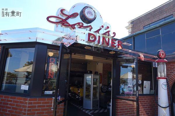 【美國舊金山美食】Lori's Diner:近Ghirardelli Square(吉拉德里廣場),有海景戶外用餐區的美式餐廳