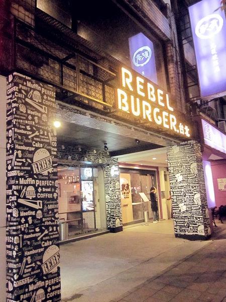 【台北大安】REBEL BURGER:異國風漢堡,適合三五好友小聚的美式漢堡店