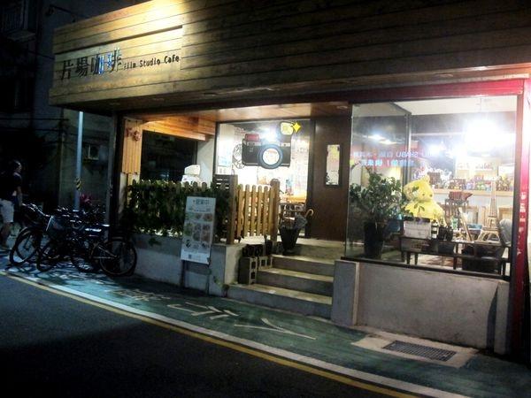 【台北大安】片場咖啡:超可愛小小兵拉花咖啡