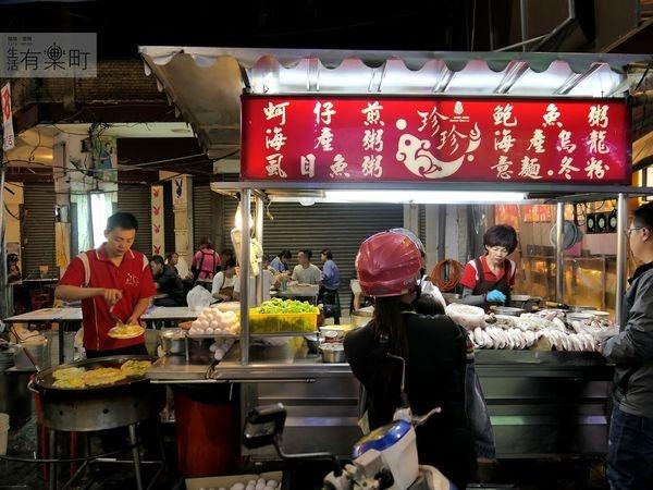 【嘉義東區美食】珍珍蚵仔煎海產粥:文化夜市傳奇美食,晚上十點才開賣的宵夜,大推美味虱目魚煎,還有新鮮酥脆蚵仔煎