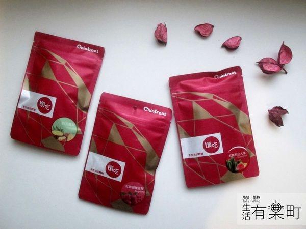 【宅配美食】頃吃法式水果軟糖:天然健康好滋味,經典甜點隨手包!