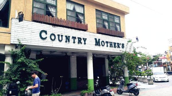 [記。食]花蓮市。COUNTRY MOTHER'S