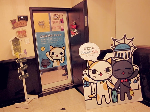 【台北大同】雙倍喜歡Double Like:內有小貓咪,溫馨義大利麵餐館