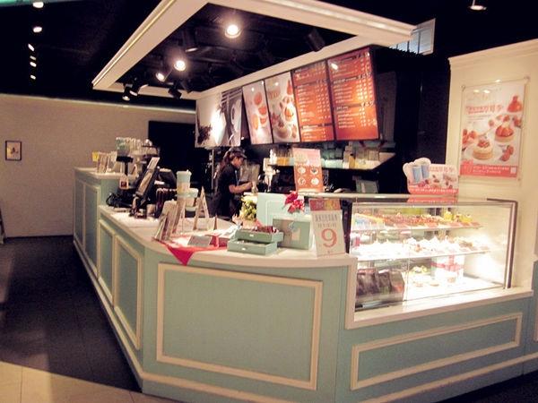 [午茶時光]新竹市東區。曼咖啡 Famonn Coffee