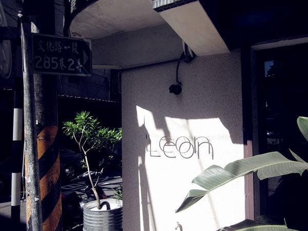 [記。食]新北板橋區。LEON洋食