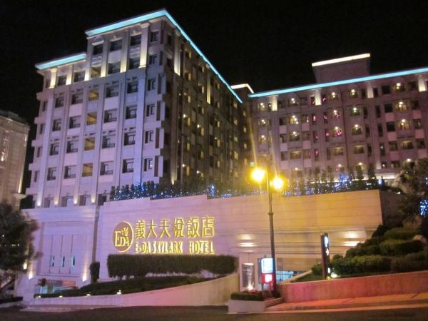 【高雄】義大天悅飯店:溫馨家庭房
