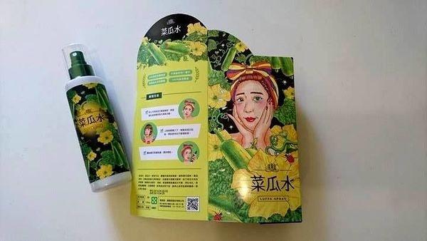 《好物試用分享》【廣源良X山羊先生】天然保養聖品菜瓜水