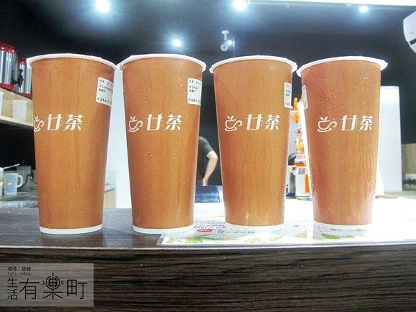 【台北信義美食】廿茶手搖飲:天然健康手作茶飲料,上班族最愛下午茶近永春