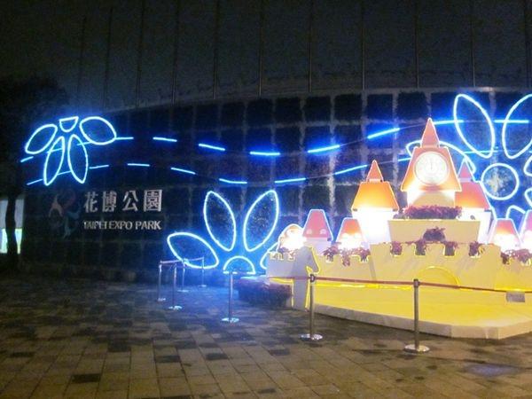 【台北中山】圓山花博公園MAJI MAJI集食行樂:市集與美食,台北散步好去處