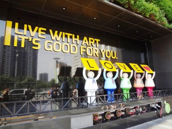 【台中西區】台中勤美術館:「綠圈圈夏日藝術祭」,UP UP 舉牌小人現身