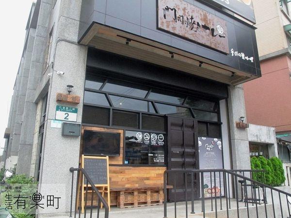 【新北林口美食】門司燒:咖哩最高!林口三井聚餐推薦,還有各國精釀啤酒