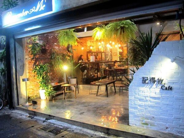 【台北松山】Remember Me 記得我cafe:不會遺忘的咖啡廳