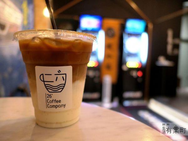 """【桃園美食】Bolla 波拉廣場:26"""" coffee company咖啡店,PUNCH古巴三明治,外帶咖啡餐點,飛鏢機餐廳"""