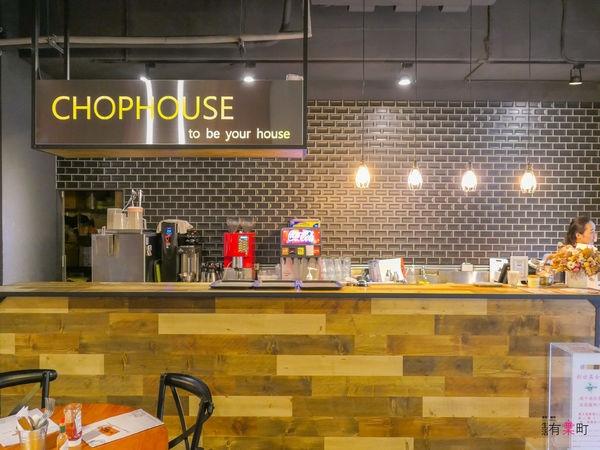 【桃園蘆竹美食】Chophouse恰好食美式餐廳:南崁聚餐好去處,與好友家人沉浸在工業風格裡聊天吧;早午餐漢堡全天供應,夏威夷熔岩漢堡排風味飯推薦-1100543.jpg