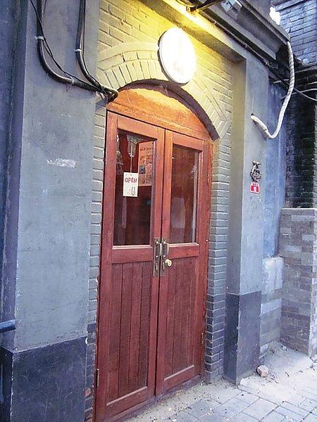 [記。食] 北京鈴木食堂