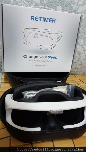 輕鬆調整睡眠時差問題~RE-TIMER生理時鐘調節器開箱體驗心得分享
