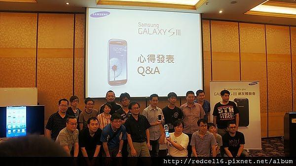 創新洗鍊成熟的Samsung GALAXY S3高雄場體驗會心得