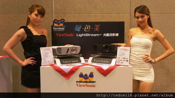ViewSonic 聲、色、美 LightStream™光艦投影機新品發表會與會心得分享