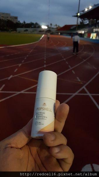 肌膚補水好幫手POPSHELL動美肌-運動機能瞬效保濕噴霧體驗心得分享