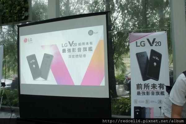 影音拍照都在行的LG V20智慧旗艦手機體驗心得分享