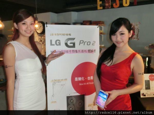 大4進化~物超所值的LG G Pro 2智慧旗艦手機台北場體驗會紀實