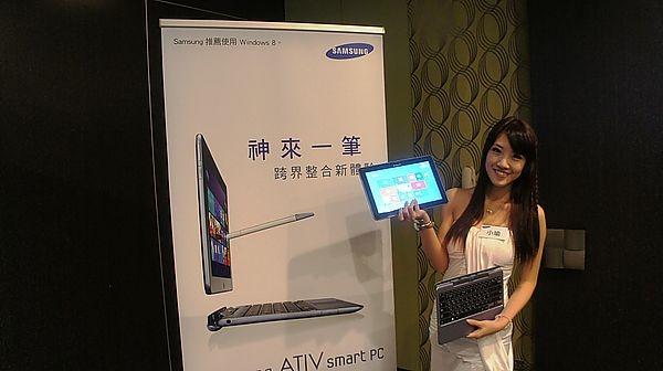 好神的[筆]記型電腦Samsung ATIV Smart PC跨界體驗會心得