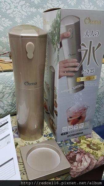 夏日鎮魂消暑神器~Doshisha電動復古刨冰機及Otona手持刨冰機開箱使用心得分享