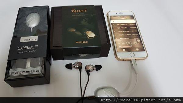 不受3.5mm耳機孔限制的iphone音樂週邊~TeicNeo鼎藝科技聲命之石COBBLE微型耳機擴大器搭配Record TF001耳機體驗推薦心得分享