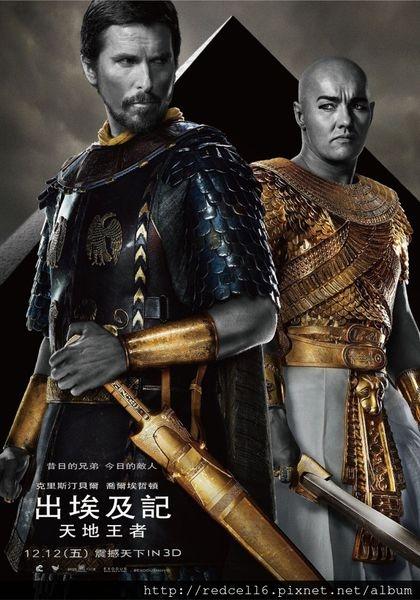 出埃及記:天地王者(Exodus: Gods and Kings)磅礡預告上映
