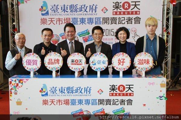台灣樂天市場台東專區開張了!輕鬆網購台東伴手禮精品!